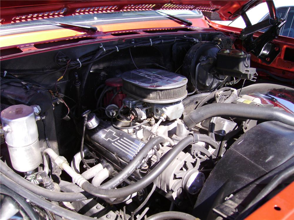 Chevrolet Blazer engine #1