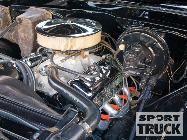 Chevrolet Blazer engine #3