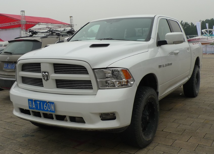 Dodge Ram Pickup 1500 white #2