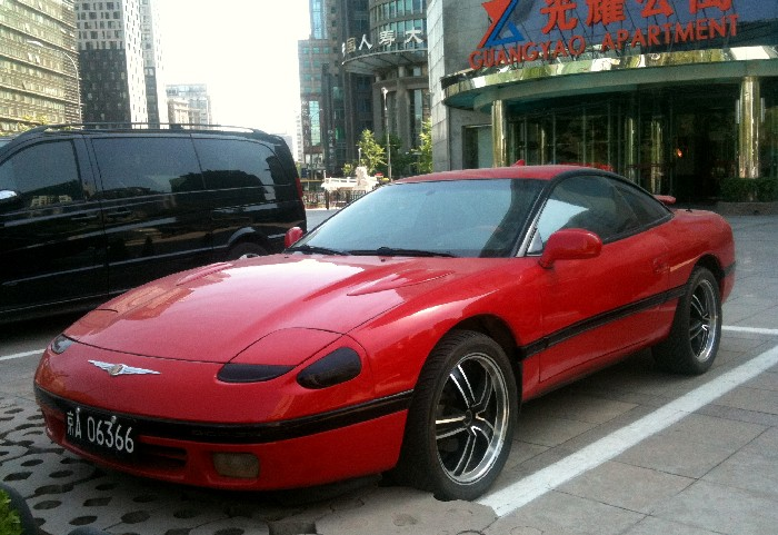 Dodge Stealth red #2