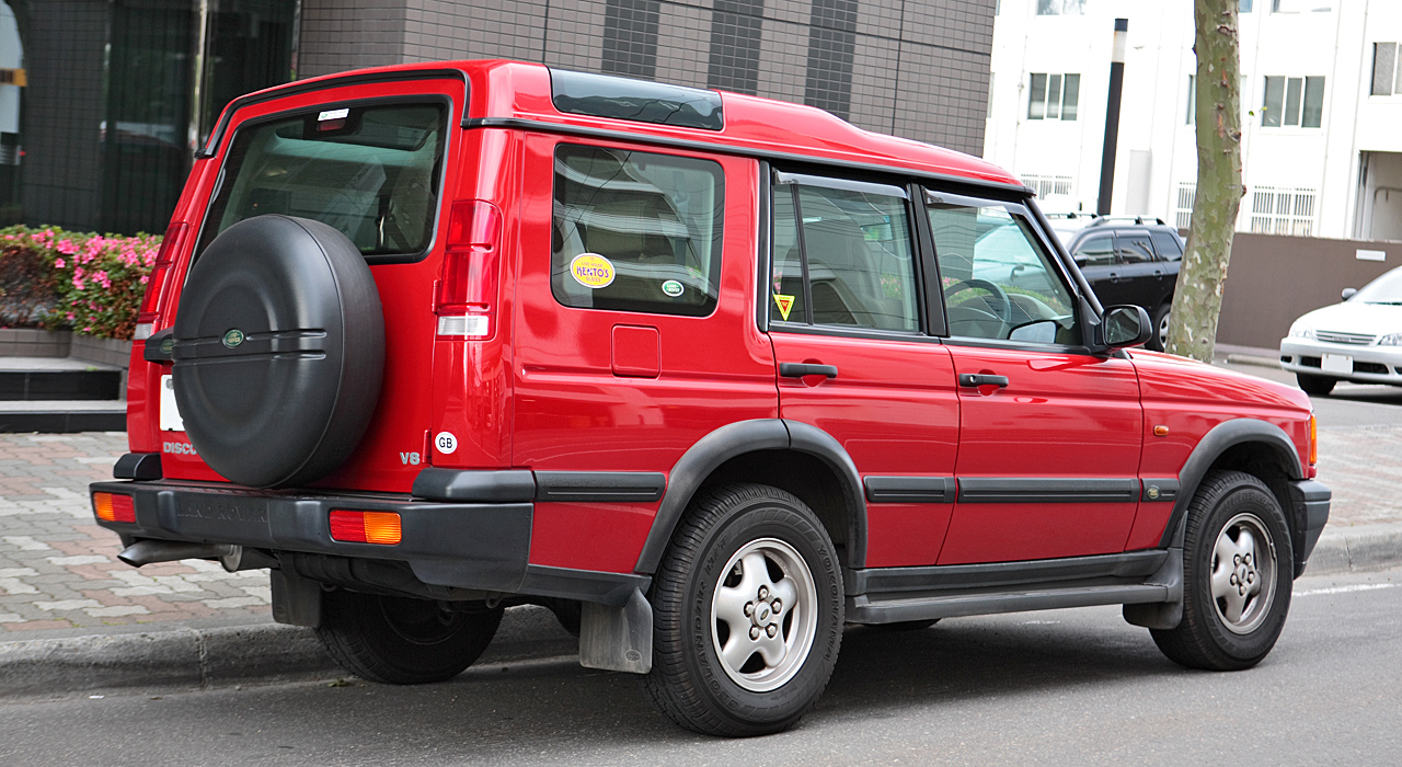 Land Rover Discovery Series II red #3