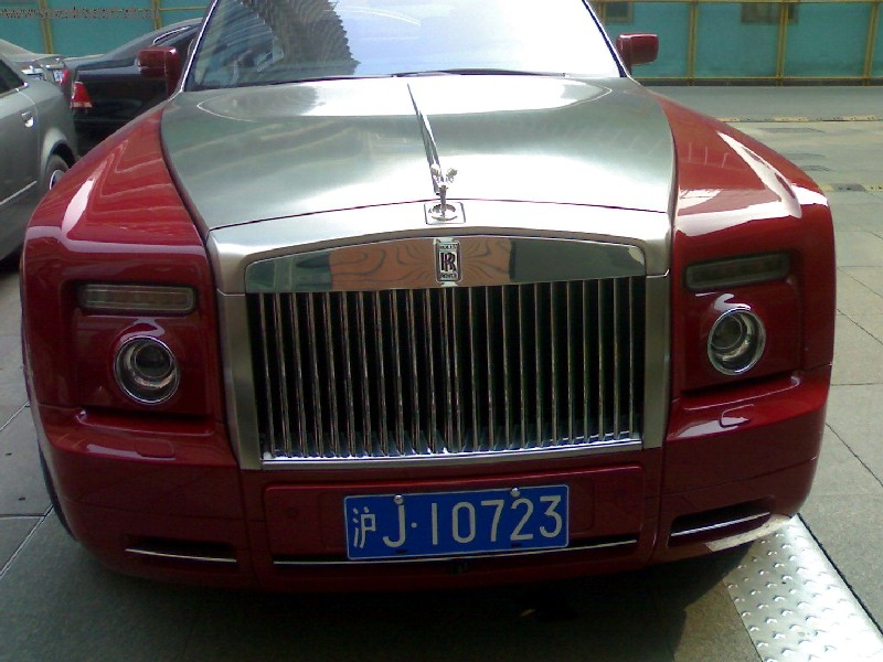 Rolls-Royce Phantom Coupe red #3