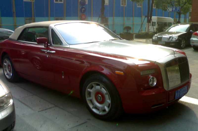 Rolls-Royce Phantom Coupe red #1