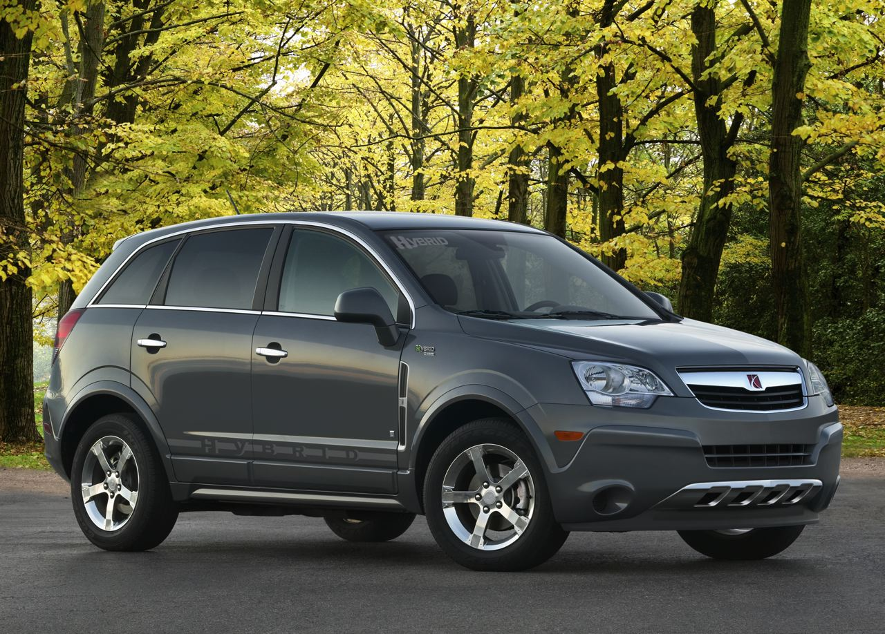Saturn VUE Hybrid engine #2