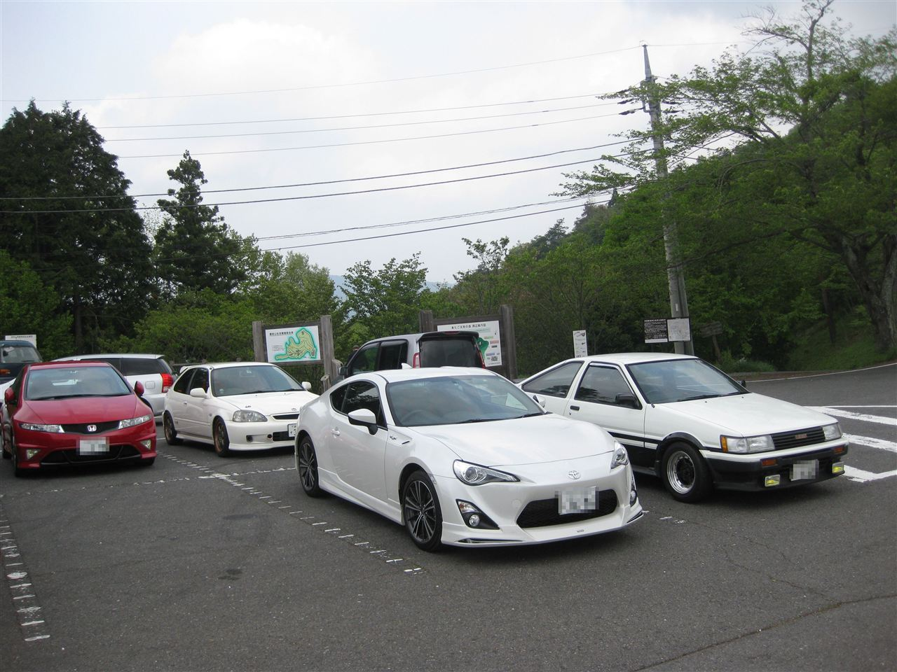 Scion FR-S white #2